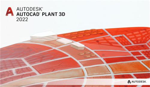 AutoCAD Plant 3D 2022破解版百度云软件功能