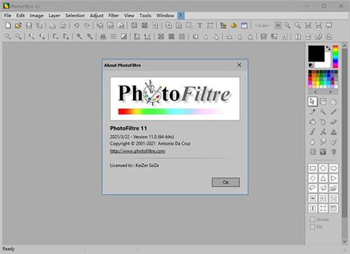 PhotoFiltre Studio 11破解版功能特点