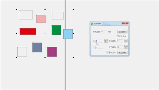 YG插件破解版截图1