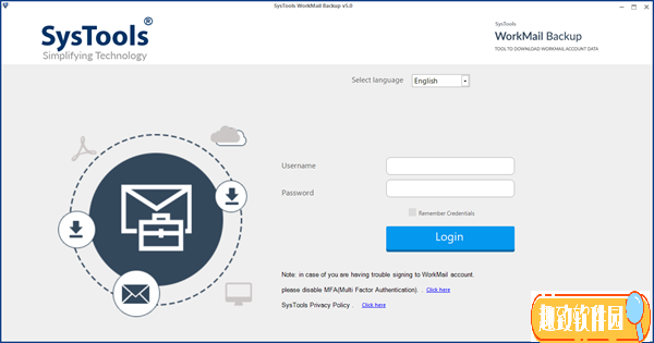 SysTools WorkMail下载截图1
