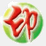 易全印通印刷管理软件下载|易全印通印刷管理系统 v2.5.42 免费版下载