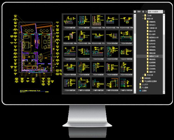 赫思CAD工具箱下载截图1