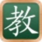 超级老师学习软件下载|超级老师学习软件 v4.0.0.4 官方版下载