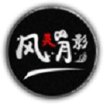 超级情圣3修改器免费版下载-超级情圣3修改器 V1.0 风灵月影版下载