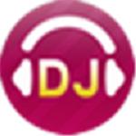 高品质DJ音乐盒2021最新版下载-高品质DJ音乐盒播放器 V6.0.0.17 官方版下载