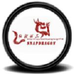 狂龙超级记事本官方免费版下载|狂龙超级记事本 V2.0 通用版下载