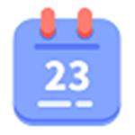 优效日历最2021新破解版下载-优效日历 v2.0 绿色免安装版下载