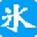 冰凌输入法98版下载-冰凌输入法 v9.7.19.210315 win10安装版下载