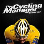 职业自行车队经理2019中文版下载-职业自行车队经理2019(附攻略) 完美版下载