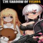 【伊德海拉之影中文版下载】伊德海拉之影 CG解锁完整版下载