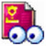 hwpviewer电脑版下载-hwpviewer文件阅读器 V2007 中文免费版下载