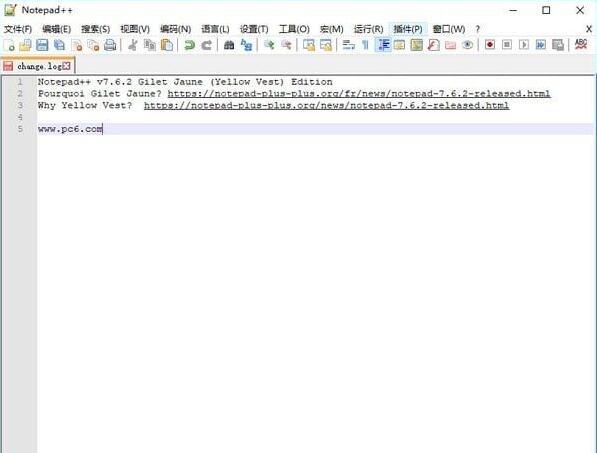 Notepad++文本编辑器