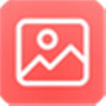 优速图片格式转换器免费版下载-优速图片格式转换器 v1.0.5 官方版下载