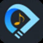 Aiseesoft Audio Converter破解版下载-Aiseesoft Audio Converter(音频转换工具) v9.2.22 免费版下载