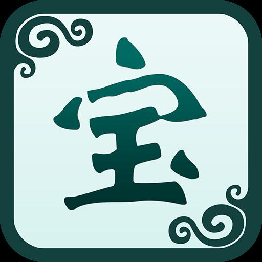 奇宝斋交易平台电脑版下载-问道奇宝斋 v1.39 免手续费版下载