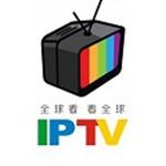 广电iptv破解版永久更新下载-广电iptv v2021 免授权码无限制版下载