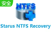 Starus NTFS Recovery最新版下载-Starus NTFS Recovery V4.0 中文版下载