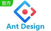 Ant Design官方版下载-Ant Design V4.16.10 最新版下载