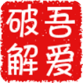 ngrok-gui内网穿透工具V1.0 中文绿色版下载