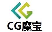 CG魔宝最新版下载-CG魔宝 V4.2.10.55 正式版下载