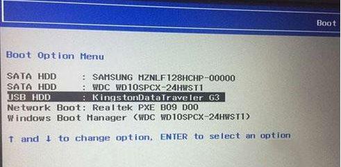 Windows7系统装机图4