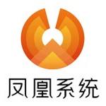凤凰OS操作系统下载-凤凰OS操作系统无vip版 v5.0官方电脑版下载