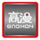 高漫 Gaomon 1060 pro 数位板驱动下载-高漫 Gaomon 1060 pro 数位板驱动v14.8.90.9126 官方最新版下载