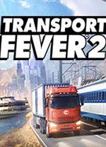 疯狂运输2中文版下载-疯狂运输2中文版免安装绿色版下载