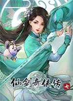 仙剑奇侠传7修改器下载-仙剑奇侠传7修改器风灵月影版v1.0.2二十四项下载